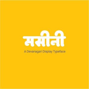 Masini, A Devanagari Display Typeface (Work in progress)