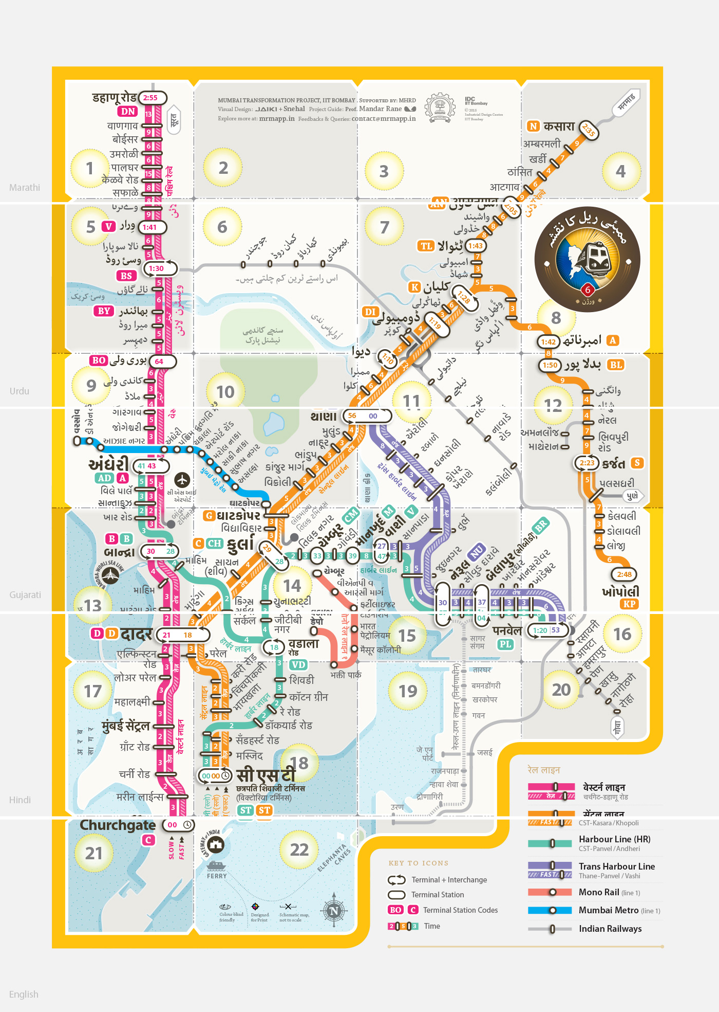 Mumbai Rail Map Design Degree Show - World map image in marathi