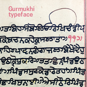 Adding to the Gurmukhi type palette