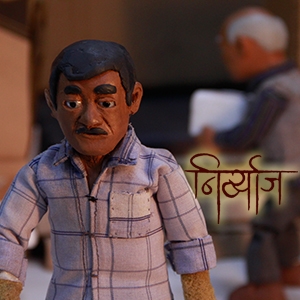 """Nirvyaj"" – a claymation short film"